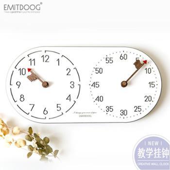 EMITDOOG客厅创意座钟时尚静音摆钟现代简约卧室钟表北欧家用时钟