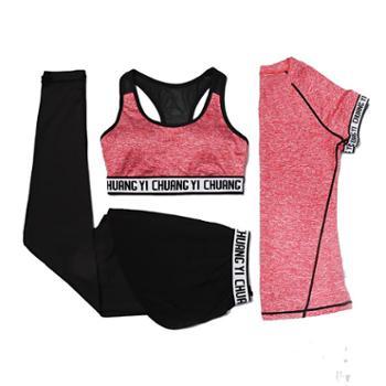 派衣阁夏季透气速干瑜伽服三件套短袖运动文胸宽松跑步健身服T1031
