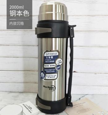 优美家畅行保温壶家用保温杯暖壶户外2000毫升大容量车载旅游水壶HC-8054