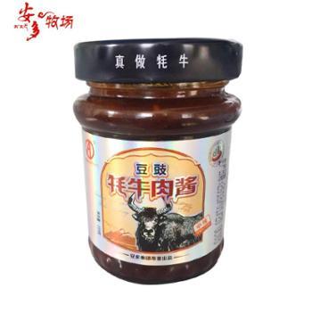 安多红豆豉牦牛肉酱180g