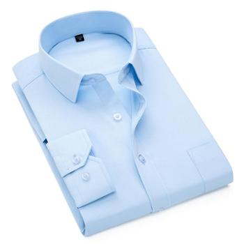 沫沫依莉 2019男士衬衫春秋长袖韩版修身潮流商务休闲白衬衫职业衬衣 G83
