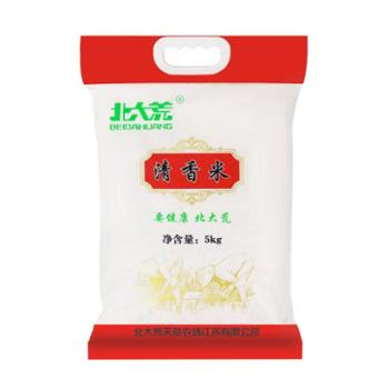 江苏点石北大荒5kg大米苏北粳米清香米圆粒米粥米10斤