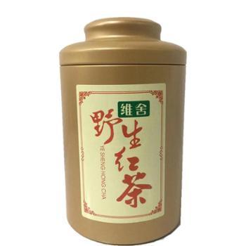 维舍明前野生红茶