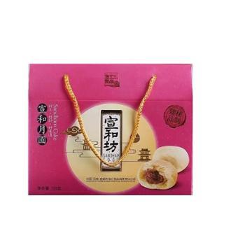 宣和坊宣和月圆中秋月饼礼盒
