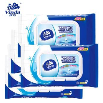 维达湿厕纸40片5包可冲入马桶杀菌洁肤厕用湿巾纸私处卫生清洁