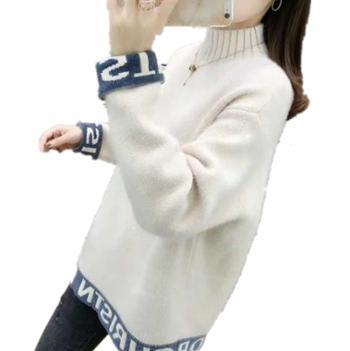 雪尼尔毛衣女秋冬女装慵懒风套头针织衫加厚长袖打底衫女