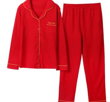 康汝美情侣睡衣长袖长裤开衫红色结婚喜庆家居服1182