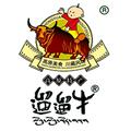 四川红原遛遛牛食品有限责任公司