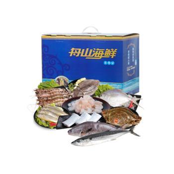 舟鲜生舟山海鲜B礼盒富贵花开9个品种共14包海鲜礼包