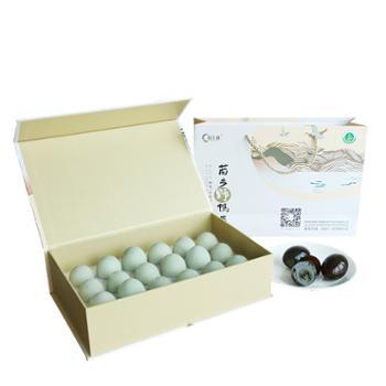 松桃苗王湖野鸭皮蛋18枚*1盒