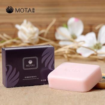 慕她MOTA玫瑰赋活精油皂