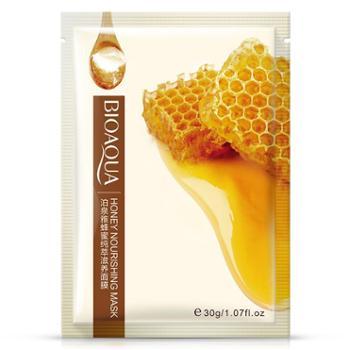 BIOAQUA面膜补水保湿植物护理面膜滋养嫩肤面膜1片装蜂蜜纯萃滋养