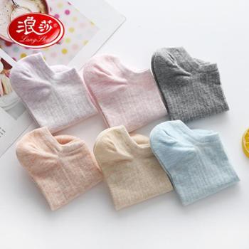 浪莎袜子女全棉夏季糖果色休闲纯色透气船袜纯棉浅口隐形短袜
