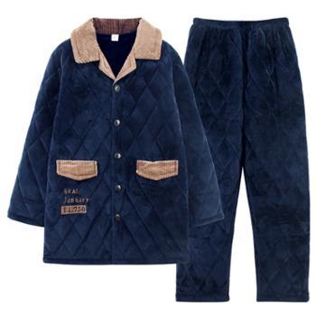 菲蜜莉韩版睡衣男秋冬三层加厚夹棉袄两件套保暖珊瑚绒男士家居服