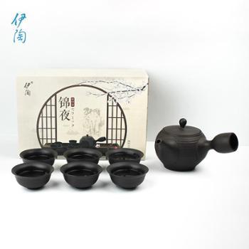 伊陶 紫砂壶茶具套装 家用整套泡茶茶道盖碗茶壶茶杯礼盒装