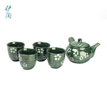伊陶 茶具 家用整套泡茶茶杯盖茶壶茶杯套装一壶四杯