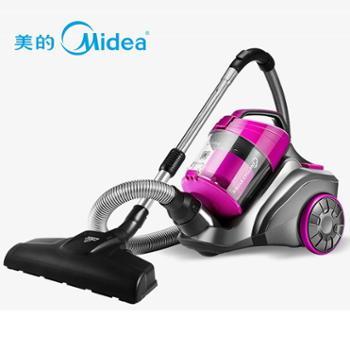 Midea美的吸尘器C3-L143C家用小型手持吸尘机