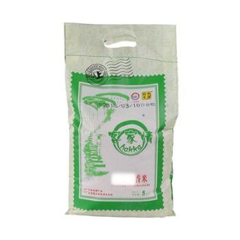 金良稻丰 客家情香米 一级大米新米家庭食用米香米南方广东籼米5kg10斤
