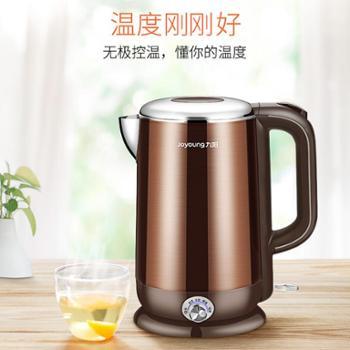九阳开水煲K17-W6