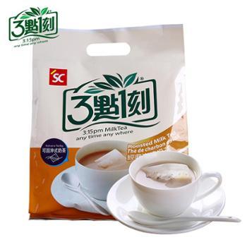 3点1刻奶茶炭烧味小袋装 速溶早餐网红茶