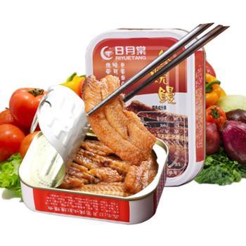 台湾日月棠红烧鳗鱼罐头100g*2即食下饭鱼肉速食海鲜罐头