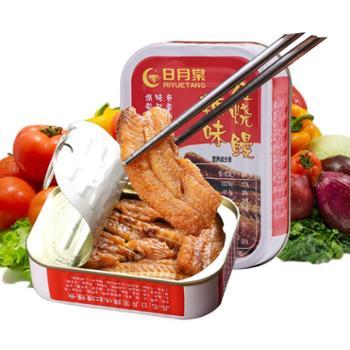 日月棠台湾鳗鱼罐头100g*2罐 香酥肉味鲜美