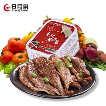 台湾酥香黄花鱼罐头100g*2罐装下饭菜