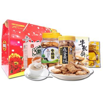 台湾零食大礼盒休闲食品组合装饼干果冻伴手礼