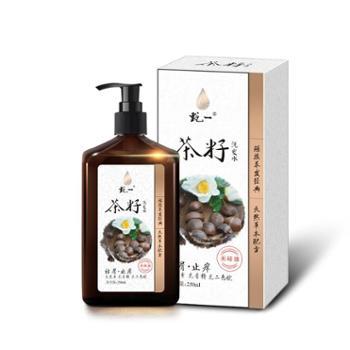 甄一茶籽洗发水祛屑柔顺、清洁头皮、滋养秀发