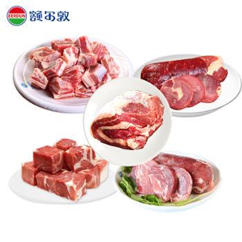 额尔敦牛羊礼盒10斤新鲜羊肉新鲜牛肉生牛羊礼盒
