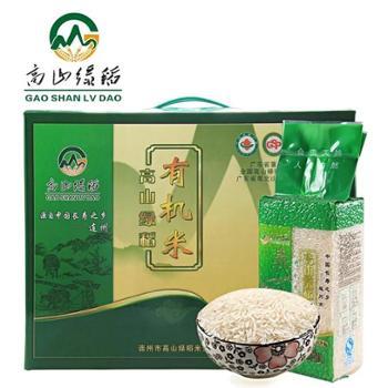 来自粤北山区清远连州的高山绿稻有机米