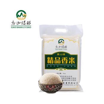 粤北连州高山绿稻精品香米