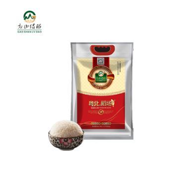 现场活动 粤北山区高山绿稻大米2.5KG装