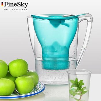 原装进口 德国FineSky滤水壶2.7升镁离子家用净水壶 去除水垢余氯(一壶一芯)