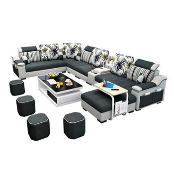 简约现代布艺沙发可拆洗U型沙发组合工匠时光