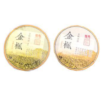 金枫2015生普双饼礼盒套装(357g*2)