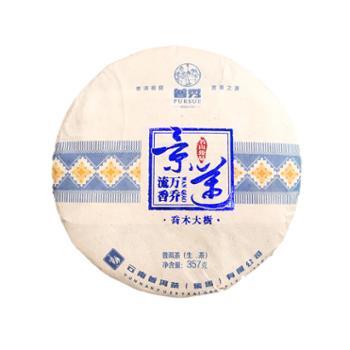 普秀万乔流香生普2017(礼盒装)357g