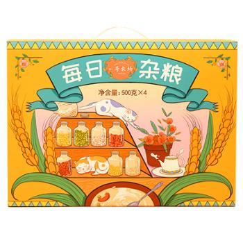 一号农场 每日杂粮2kg礼盒 五谷杂粮礼盒单独包装