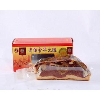 老汤金华火腿 500g上方火腿肉 传统腌制 金华特产