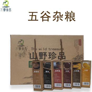 【三秦水秀】五谷杂粮 苦荞米 燕麦米 红豆 黑米 玉米糁 小米 500g*6