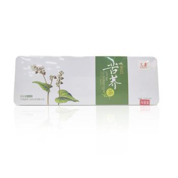 【羌荞】陕西秦巴山区苦荞茶高山苦荞茶全自然口味礼盒茶256g