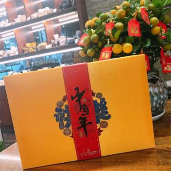 武夷山正岩大红袍