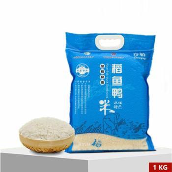 贵州九芗稻鱼鸭米高原米籼米大米原生态米