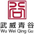 青谷丝路特产馆