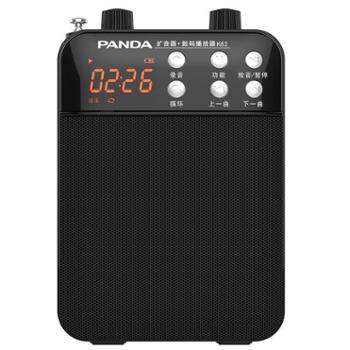 熊猫(PANDA)K63 扩音器