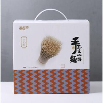 陕北手工空心挂面大礼盒200克*6盒1200g装