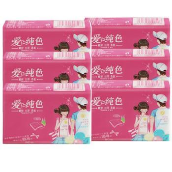 爱纯色80张手帕纸木浆纸巾 200*190mm小包装软抽纸巾便携式方巾纸学生面巾纸40包