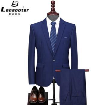 莱诗伯特精品西服套装暗格男士开衩商务西装修身正装职业婚礼套西