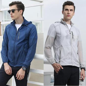 男士皮肤衣夏 户外透气速干防晒衣超薄防紫外线运动风衣