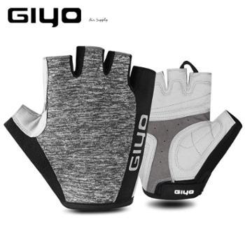 GIYO自行车骑行手套半指短指手套雾忍公路车山地车手套标准L码